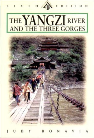 9789622176942: The Yangzi River and The Three Gorges