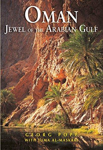 9789622178137: Oman: Jewel of the Arabian Gulf