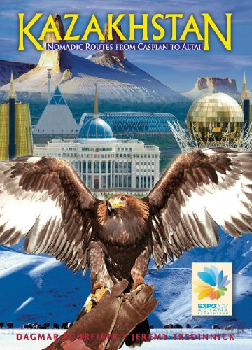 В казахстане купить прогноз спорт на
