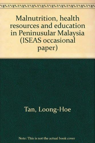 9789622201149: Ai ren (Xiao shuo xi lie) (Mandarin Chinese Edition)