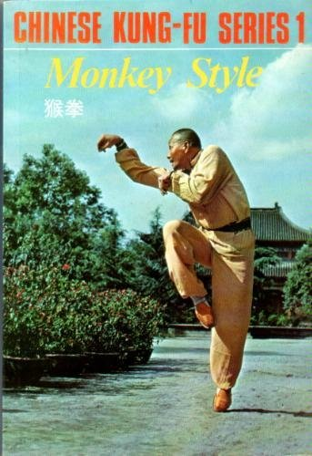 Monkey Style (Hou quan) (Chinese Kung-Fu Series, No. 1) (Mandarin Chinese and English Edition): ...