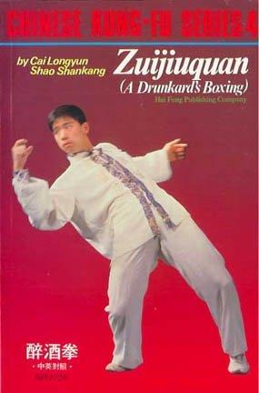 Zuijiuquan (A Drunkard's Boxing) - Chinese Kung-fu: Cai Longyun; Shao