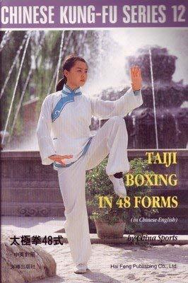 9789622381254: Taiji Boxing in 48 Forms - Chinese Kung-Fu Series 12
