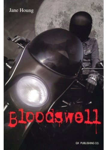 9789622551138: Bloodswell