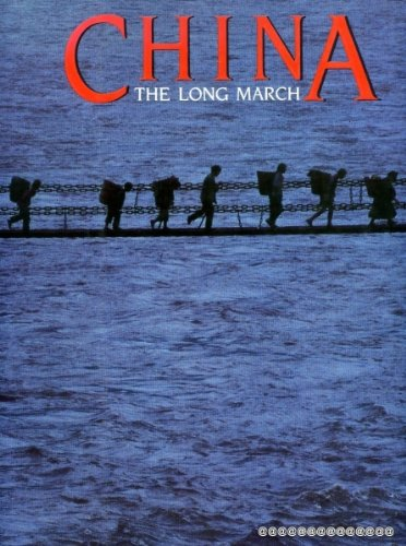 9789622760042: China: The long march