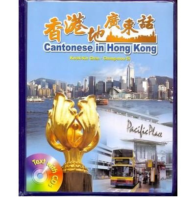9789622792470: Cantonese in Hong Kong: Roman and Char.