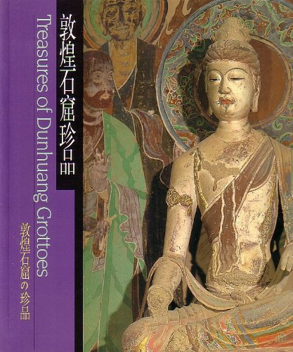 Treasures of Dunhuang Grottoes: No Author Given