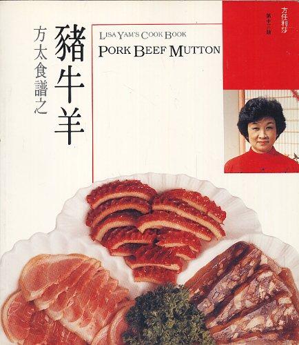 Pork, Beef, Mutton: Lisa Yam Fong