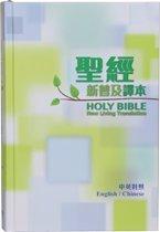 9789625139401: NLT / CNLT (English / Traditional Chinese) (Hardcover) Personal Size 聖經.新普及譯本/NLT.新舊約全書.中英對照.輕便本.精裝.繁體