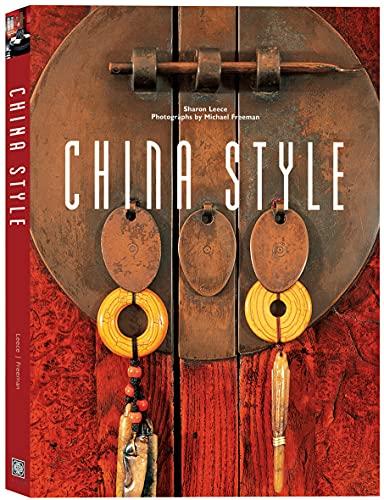 9789625934570: China Style