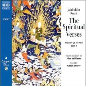 9789626344668: Spiritual Verses (Poetry S.) (Bk. 1)