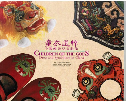 9789627039228: Children of the Gods Dress and Symbolism in China