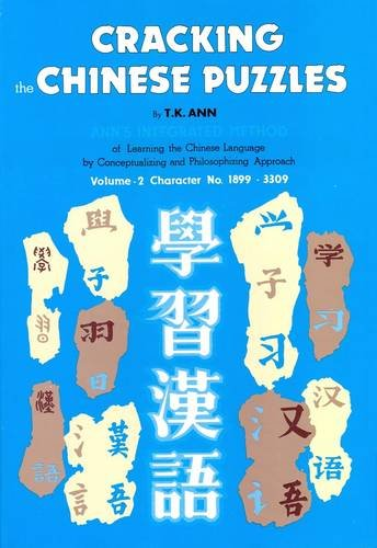 Cracking the Chinese Puzzles, Ann's Integrated Method: Ann, T. K.