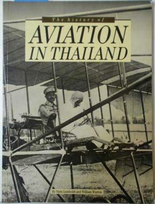 9789627088141: The History of Avation in Thailand
