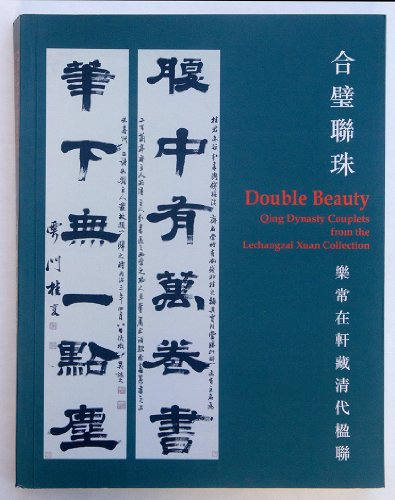 9789627101642: Double Beauty: Qing Dynasty Couplets from the Lechangzai Xuan Collection (English and Chinese Edition)