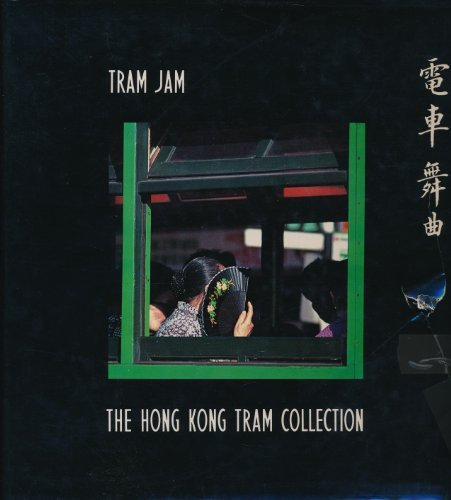Tram jam: The Hong Kong tram collection: Martin Jones