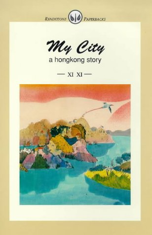 9789627255116: My City : A Hong Kong Story (Renditions Paperbacks)