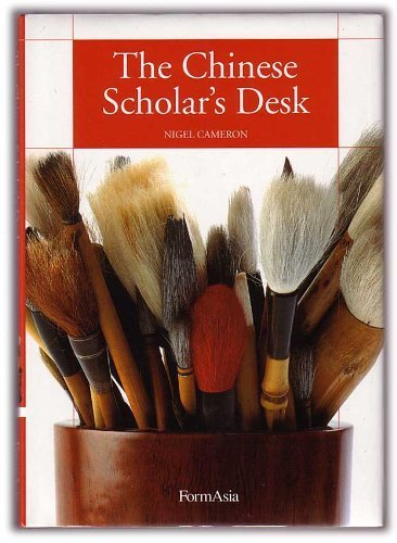 9789627283645: The Chinese Scholar's Desk