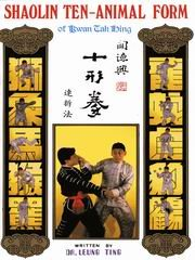 Shaolin Ten-Animal Form of Kwan Tak Hing: Ting, Leung