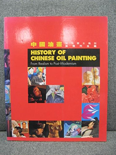 History Of Chinese Oil Painting: From Realism To Post-Modernism (stated first edition): Cahill, ...