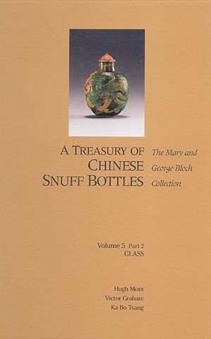 9789627502609: A Treasury of Chinese Snuff Bottles: The Mary and George Bloch Collection Volume 5 Glass (3 Parts)