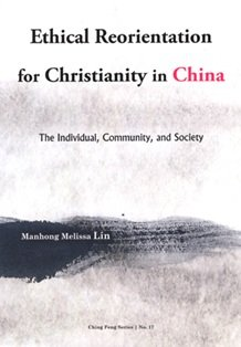 9789627706199: Ethical Reorientation for Christianity in China: The Individual, Community, and Society (Ching Feng Series, 17)