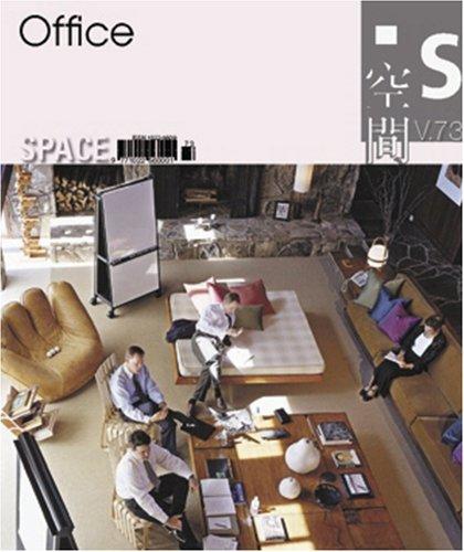 9789627723721: Office
