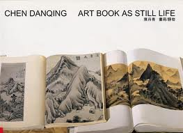 9789628008056: Chen Danqing: Art Book As Still Life