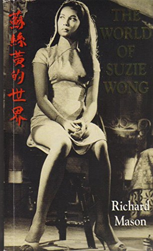 9789628018017: The World of Suzie Wong