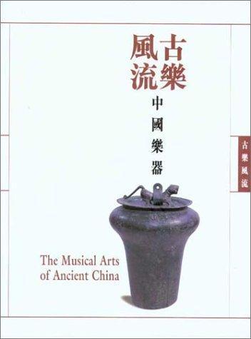 9789628038374: The Musical Arts of Ancient China