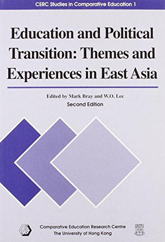 9789628093847: Education and Political Transition: Themes and Experiences in East Asia (CERC Studies in Comparative Education)
