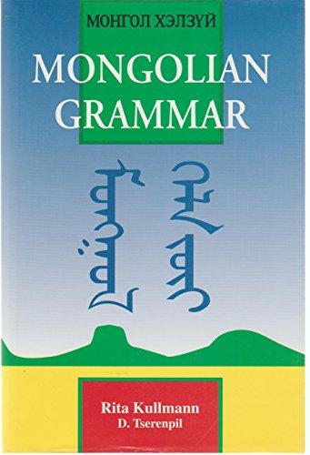 9789628457052: Mongolian Grammar