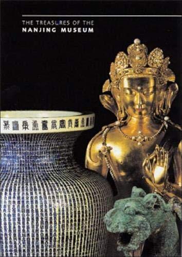 9789628621514: The Treasures of the Nanjing Museum