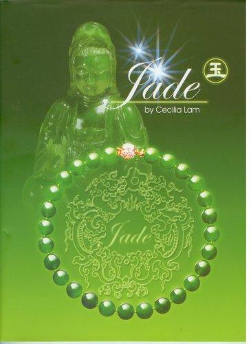 9789628633258: Jade