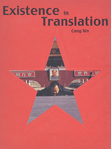 Existence in Translation: Cang Xin (Chinese Edition): Boyi, Feng, Du,