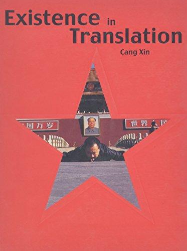 Existence in Translation: Cang Xin (Chinese Edition): Boyi, Feng, Du, Huang, Maggio, Meg, Qi, Zhu, ...