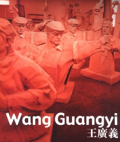 9789628638871: Wang Guangyi (Chinese and English Edition)