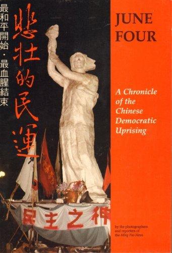June Fourth: The True Story(1)(2) ('Zhong guo: Liang Zhang