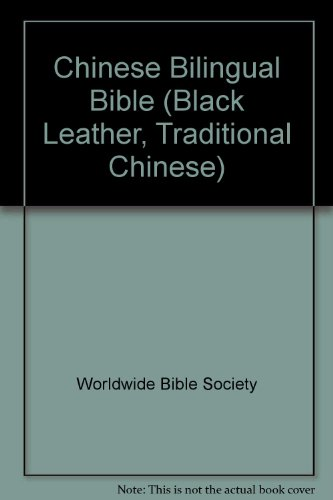 9789628815159: Chinese Bilingual Bible (Black Leather, Traditional Chinese)