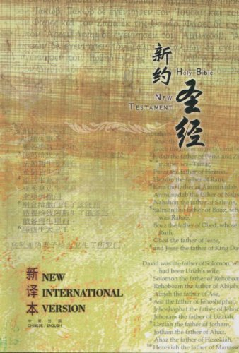 The Holy Bible, New Testament: Chinese New: International Bible Society