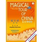 9789629781675: Magical Tour of China Volume 2 Workbook, Simplified Chinese