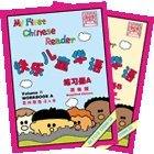 My First Chinese Reader Volume 4 Workbooks, Simplified Chinese