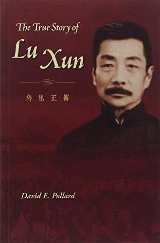 9789629960605: The True Story of Lu Xun