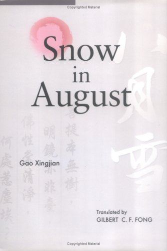 Snow in August: Xingjian, Gao