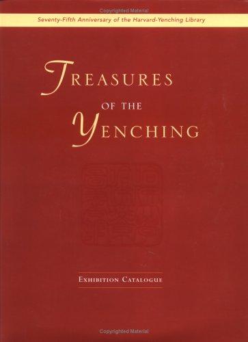 Treasures of the Yenching (Hardback): Shum Chun