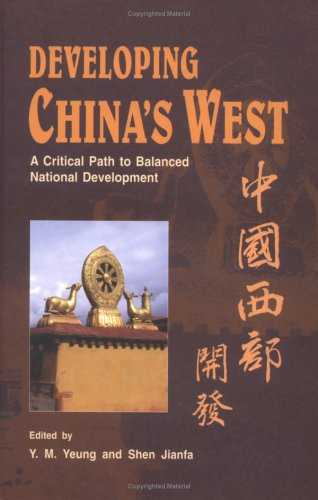 Developing China's West: A Critical Path to Balanced National Development