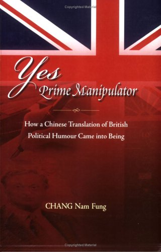 9789629961800: Yes Prime Manipulator: How a Chinese Translation of British Political Humor Came into Being