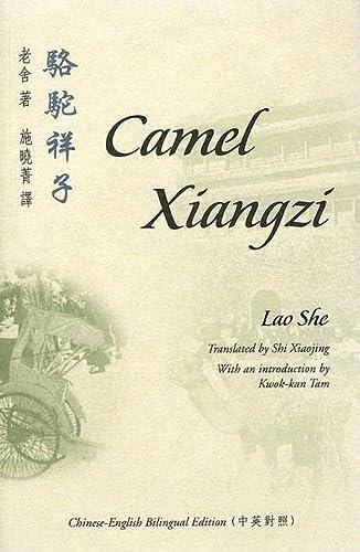 9789629961978: Camel Xiangzi (Bilingual Series on Modern Chinese Literature)