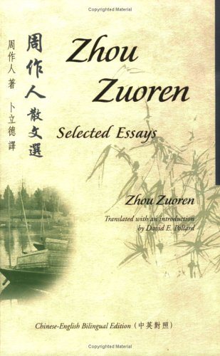 Selected Essays of Zhou Zuoren: Chinese-English Bilingual: Zhou, Zuoren