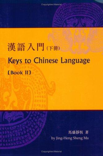 9789629962128: Keys to Chinese Language: Workbook 2 (Bk. 2)
